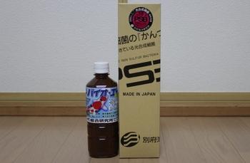 IMG_3170.JPG